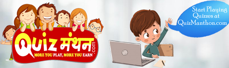 Play online quiz on www.quizmanthon.com
