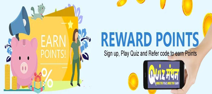 Users can earn rewards on www.quizmanthon.com